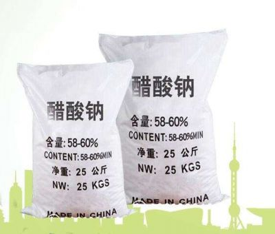 东福环保实验室乙酸钠的含量测定方法